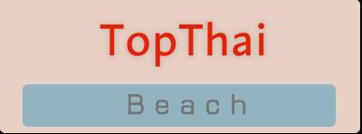 Top-Thai-Beach-33